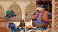 Алдар көсе - Көне домбыра Aldar kose