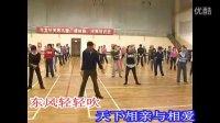 嘉善高级中学----相亲相爱排舞视频