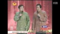 大兵赵卫国 湖南卫视春晚爆笑小品全集 《蚊如其人》