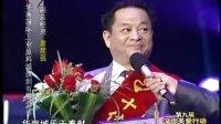 2012第九届关爱行动表彰晚会3