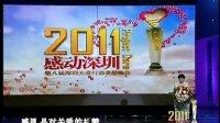 2011第八届关爱行动表彰晚会1