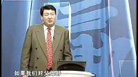 程社明-职场成功者的亲子关系02