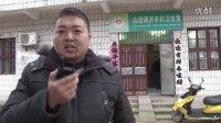 2012银成学员魏泽文报喜MV
