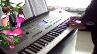 指尖的旋律-电子琴演奏【爱的世界只有你】