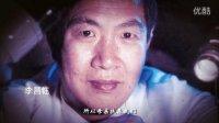 李昌钰《开讲啦》——【不可能的可能】近期播出