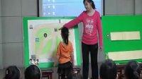 中班数学《找路》幼儿园公开课 ZSX003