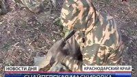 驻克拉斯诺达尔地区俄军狙击手训练