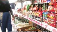 敖厂长大批国产食品