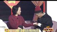 0001.优酷网-《相亲2》赵本山 宋小宝 赵海燕 2012辽宁春晚