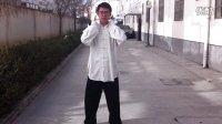 传统杨式太极拳85式---预备式04