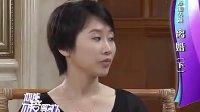 广州感情专家刘书琴解析南方卫视《你能为爱等多久》第三期离婚下