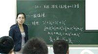 湖北程鳳鳴探究碰撞中的不變量(第六屆全國高中物理創新賽高三物理教學視頻1)