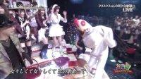 ゴールデンボンバー - 女々しくて (火曜曲 2012.12.25)