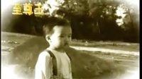 笛曲《童年的小摇车》