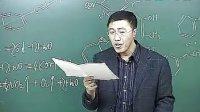 第7讲期末复习(一)1刘延阁高中化学选修五