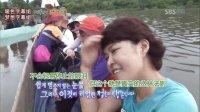韩国海外野生挑战节目【丛林法则w】121221.E04.全场中字
