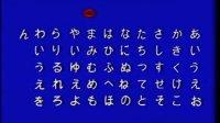 最好的日语学习网站-从零开始学日语1