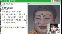 如来佛祖用QQ视频聊天-你怎么看?