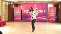 2012中国旅游小姐全球大赛中国总决赛选手第一次才艺比赛