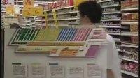 超市防损员微信kzmak5188
