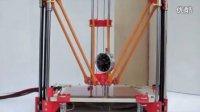 Rostock delta 机械手臂个人3D打印机演示