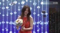 121230 尹恩惠获得MBC人气赏 台下的朴有天