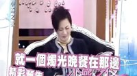 [SS小燕之夜]2010年12月10日