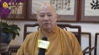 中国佛教协会副会长 广东省佛教协会会长明生法师