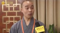 中国佛学院副院长兼教务长宗性法师