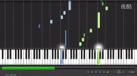 夜的钢琴曲五 MID音乐Synthesia展示版