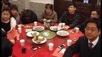 县政协举办新年茶话会(2013.1.2)