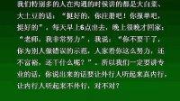 吴齐南系统培训1