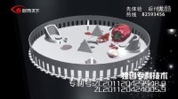 台州企业宣传片_台州宣传片_台州名传天下出品_台州爱诺肯