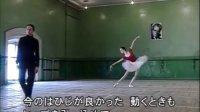 芭蕾舞 天鹅湖三幕黑天鹅变奏 排练 瓦岗诺娃