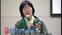 胡删老师 杭州市民大讲堂 讲有机生活-我们与地球同健康-(上集)