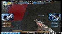 【CFPL S3】第一轮 摩登电竞 VS Cherry精鹰 01