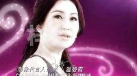 芳奈儿超薄防辐瘦身衣-广州米兰联盟广告公司