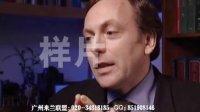 希诗美-广州米兰联盟广告公司