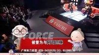 太极火灸带-广州米兰联盟广告公司
