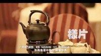 茂名国际大酒店评星片-广州米兰联盟广告公司