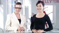 雪丽磁旋瘦暖内衣-广州米兰联盟广告公司