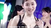 魅峰魔挺衣-广州米兰联盟广告公司