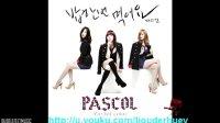 Pascol (파스칼) 5曲目
