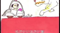 CCTV百首儿童动画卡拉OK歌曲--玩具国