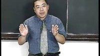 王志祥教授讲授刑法