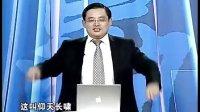 吴思通-总裁公众演说魅力04