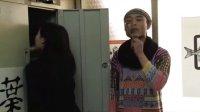 麻辣隔壁 第二季 01