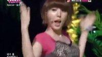【屍亼Э杉】Girl's Day 特别舞台《So Hot》[原唱Wonder Girls]LIVE