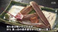 吃在关西:最高级的松叶蟹