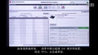 WEBENCH 系统电源架构